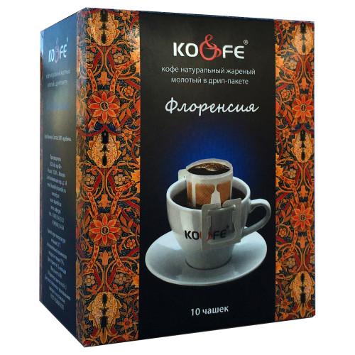 espresso-florensiya-v-pakete.jpg