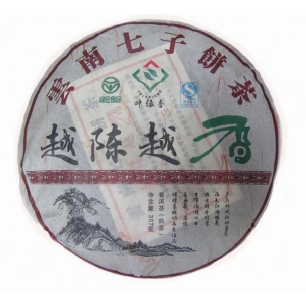 Puer-blin-Yu-Chen-Yu-Ksian-357-gr-10-let.jpg