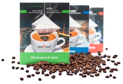 Кофе молотый в пакетиках Саше оптом от производителя